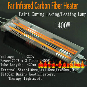 Infrared Carbon Fiber Baked Light Paint Curing Heating Lamp Drying Oven 1400w X1 614993071291 Ebay