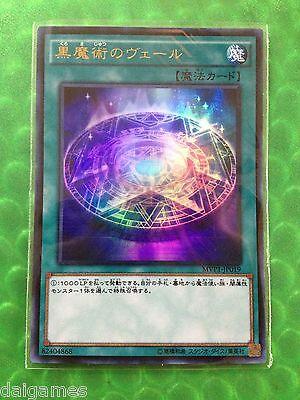 Yu-Gi-Oh Yugioh Card MVP1-JP019 Dark Magic KC Ultra