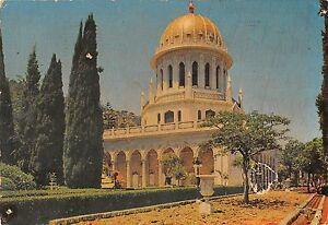 BT15017 Haifa mt carmel the baha i shrine         Israel