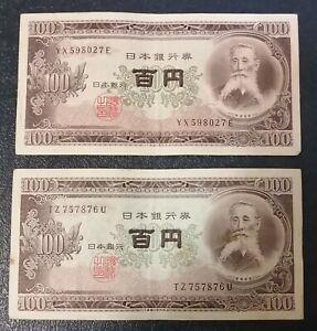 JAPAN-100-YEN-BILLS-X2