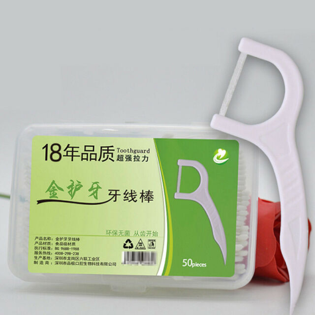 disposable plastic toothpicks dental floss interdental brush teeth clean 50pcs H