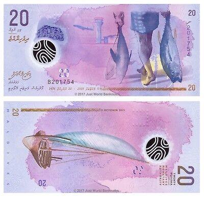 MALDIVES 2017 5 RUFIYAA POLYMER UNCIRCULATED NOTE P NEW  FROM A USA SELLER !!!