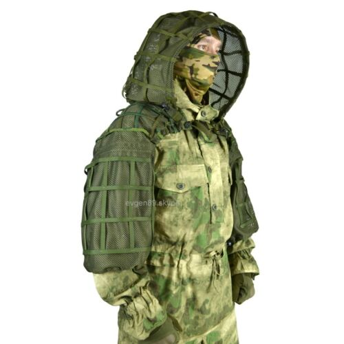 """Disguise Sniper Coat /""""Cobra/"""" Viper Hood Ghillie Suit Russian Army"""