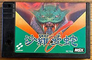 Konami RC758 Salamander MSX Game