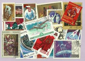 50 Russia URSS Stamps All Different - Includes Large and Medium Stamps Only