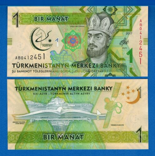 Turkmenistan P-36 1 Manat Year 2017 Sultan Uncirculated Banknote Asia