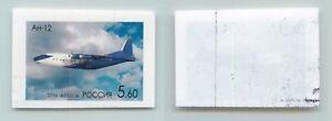 Russia-2006-SC-6931-mint-imperf-f781