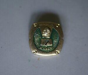Soviet Komsomol 7th Grade commemorative badge