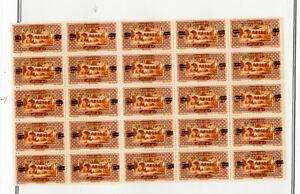 Lebanon-Stamps-Error-Large-multiple-Yvert-75-Missing-amp-E