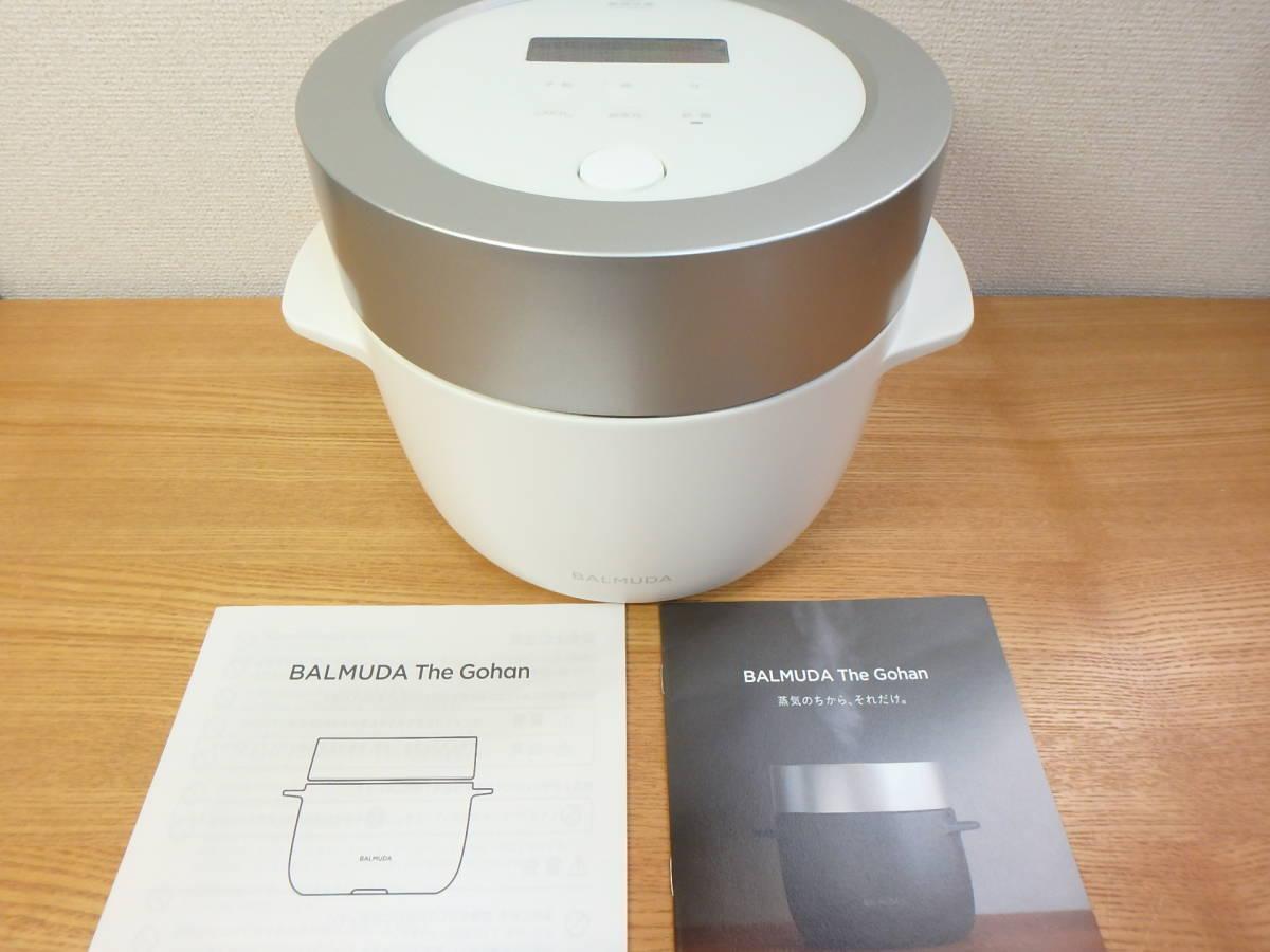 BALMUDA 3 Go (450 g) Cuisinière électrique Le GOHAN K03A-WH Blanc du Japon