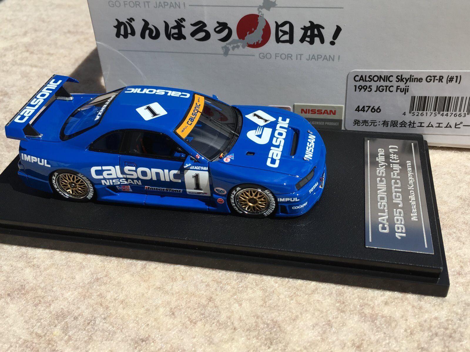Calsonic Skyline GT-R  1 1995 JGTC Fuji -- Résine -- HPI  44766 - 1 43