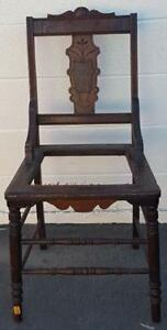 Antique Straight Back Side Chair