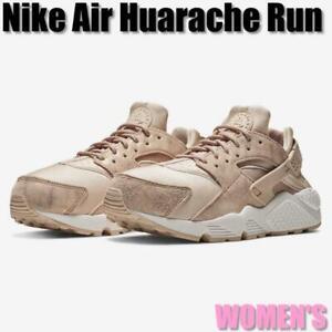 nike huarache mujer beige
