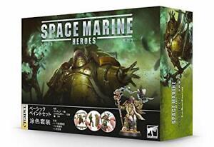 Warhammer-Space-Marine-Heroes-Series-3-Japan-Death-Guard-basic-Paintset