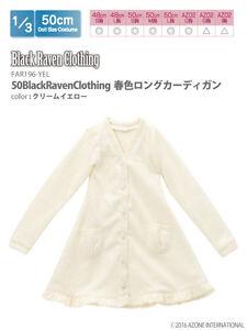 Azone-Obitsu-48-50cm-BlackRavenClothing-Spring-Color-Long-Cardigan-Cream-Yellow