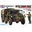 Tamiya-35342-M792-Gama-Goat-U-S-6x6-Ambulance-Truck-1-35 miniature 1