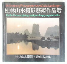SELECTION OF PHOTOGRAPHIC ART ON GUILIN LANDSCAPE Wu Yong Liu PHOTOGRAPHY