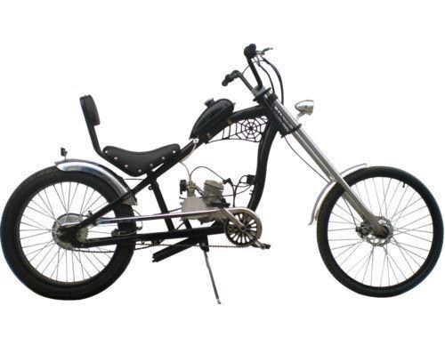 Clutch Cable 49cc 60cc 66cc 80cc Engine Motorized Bicycle Bike Clutch Lever