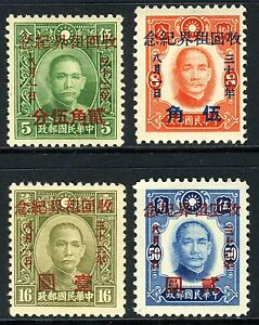 Japanese-Central-China-1943-Return-of-Shanghai-Foreign-Concessions-Set-MNH-L686