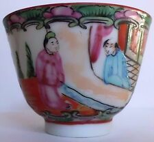 ANTIQUE CHINESE EXPORT FAMILLE ROSE CANTON PORCELAIN MEDALLION TEACUP~1900'S粉彩茶杯