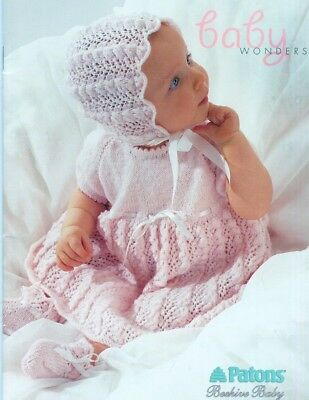 Baby Christening Robe and Shawl Knitting Pattern