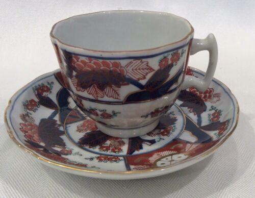 Vintage Unmarked Japanese Imari Cup /& Saucer Imari Blue Circle on Bottom