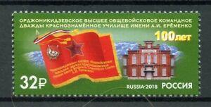 Russia-2018-Gomma-integra-non-linguellato-ord-onikidze-tutte-le-braccia-COMANDO-SCUOLA-MILITARE-1v