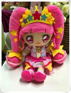 PreCure-Pretty-Cure-Friends-Plush-Doll-Cure-Star-Twinkle-Style-Stuffed-Toy