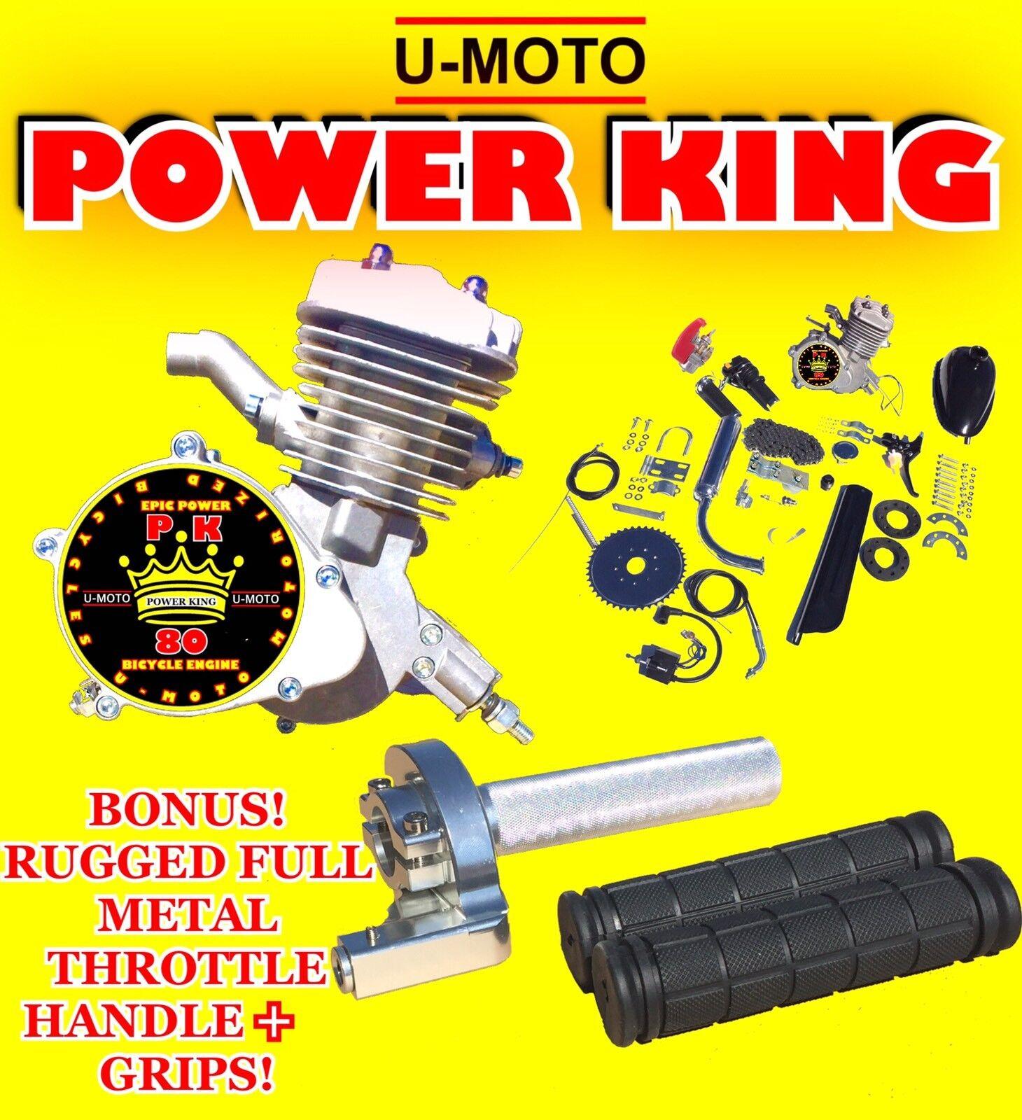 DIY 2-STROKE 66CC 80CC COMPLETE MOTORIZED BIKE KIT PK80 FOR BICYCLES