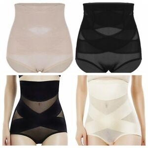 a41855348a53 High Waist Elastic Firm Tummy Control Panties for Women Seamless ...