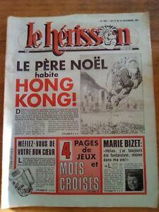 LE-HERISSON-n-1861-1981-HUMOUR-LE-PERE-NOEL-HABITE-HONG-KONG