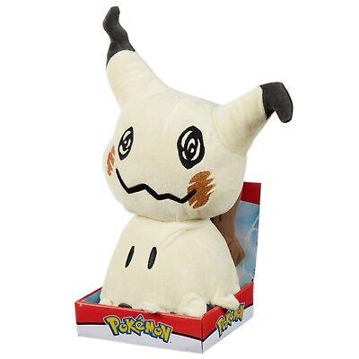 Character Brand New POKEMON 12 inch Plush Pikachu