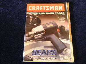 sears hand tools 1998 1999 sears craftsman power amp tools catalog 29502