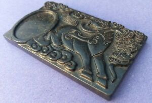 Chinese-Old-Jade-Hand-Carved-Horse-Inkstone