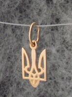 14k Rose Gold Tryzub Pendant, Ukrainian Trident, 3/4