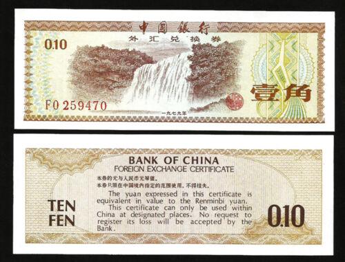 CHINA 10 FEN 1979 AU P.FX1