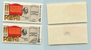 La-Russie-URSS-1973-SC-4098-Z-4186-neuf-sans-charniere-et-utilise-rtb3731
