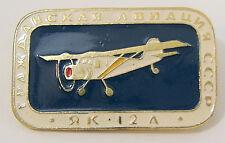 Russian Pin Badge - Civil Aviation of the USSR - Yakolev YAK-12A