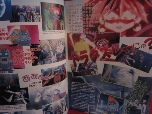 SLAYERS Premium the movie memorial guide art book