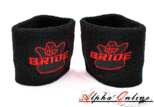 Bride JDM Oil Resvior Sock Cover Black Colour Pair