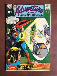 Adventure-Comics-376-1969-5-5-VG-DC-Key-Issue-Silver-Age-Comic-Neal-Adams