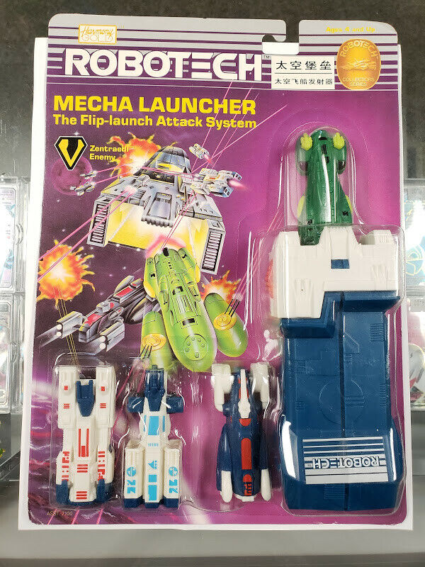 Robotech Collectors Series MECHA LAUNCHER W  4 MECHA Harmony gold Sealed