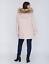 Lane-Bryant-Faux-Fur-Collar-Lady-Coat-14-16-18-20-22-24-26-28-1x-2x-3x-4x thumbnail 4
