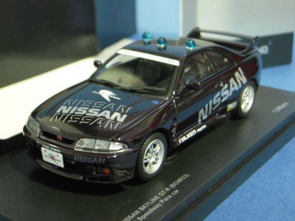 Kyosho 1 43 Nissan Skyline GT-R R33 Fuji Speedway viola de medianoche de Japón