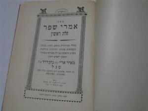 1946-Jerusalem-IMRE-SHEFER-by-Rabbi-Meir-Aryeh-Segal