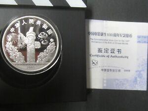 China 10 Yuan 2005 Silber 100 Jahre Film Movies mit Box + COA 1 oz Silber