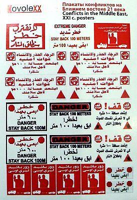 Posters arab wars 1:72