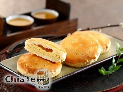 Chia Te Pineapple / Wife / Milk / Sun Cakes of 12 pc, New & Fresh 佳德鳳梨酥 太陽餅  老婆餅