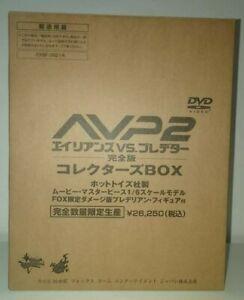 Hot Toys 1: 6 Mms55 Alien Vs Predator 2 Dvd Predalien Limitée Collector's Box