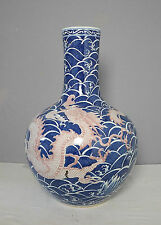 Large  Chinese  Blue and White  Porcelain  Ball  Vase  With  Mark      M2033